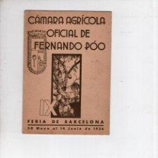 Coleccionismo Papel Varios: FERNANDO PÓO. CÁMARA AGRÍCOLA OFICIAL 1936. Lote 277140593