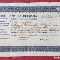 Coleccionismo Papel Varios: PAREJA DE CEDULAS PERSONALES. DIPUTACIÓN DE VALENCIA. 1939. W. Lote 277145473