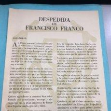 Coleccionismo Papel Varios: DOCUMENTO DESPEDIDA DE FRANCISCO FRANCO IMPRENTA M LA INFORMACIÓN Y TURISMO 1975. Lote 277155808