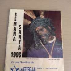 Coleccionismo Papel Varios: FOLLETO ITINERARIO SEMANA SANTA SEVILLA 1993.. Lote 277278298