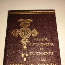 Coleccionismo Papel Varios: CARNET DE SOCIO 1917 COMERC INDUSTRIA. Lote 277300173