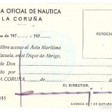 Coleccionismo Papel Varios: CARNET ESCUELA OFICIAL DE NAUTICA, LA CORUÑA; AÑOS 70 - OFERTAS DOCABO. Lote 277304638