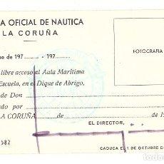 Coleccionismo Papel Varios: CARNET ESCUELA OFICIAL DE NAUTICA, LA CORUÑA; AÑOS 70 - OFERTAS DOCABO. Lote 277304648