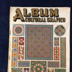 Coleccionismo Papel Varios: ÁLBUM CULTURAL GRÁFICO CASA EDITORIAL SEGUI BARCELONA. Lote 277428088