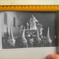 Coleccionismo Papel Varios: SEMANA SANTA CÓRDOBA RECORTE DE INFORMACIÓN GRÁFICA ENCICLOPEDICA . CRISTO O VIRGEN RECORTADO LEER. Lote 278531688