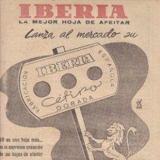 Coleccionismo Papel Varios: HOJA DE PUBLICIDA MODELO DE HOJAS DE AFEITAR IBERIA - MEDIDAS 20 X 28 MM.. Lote 278796118