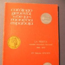 Coleccionismo Papel Varios: 15 CATÁLOGOS DE MONEDAS DIFERENTES. Lote 279519203