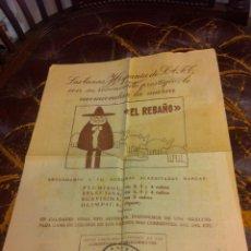 Coleccionismo Papel Varios: HOJA DOS CARAS (LANAS HISPANIA RECOMIENDA LA MARCA EL REBAÑO) REVERSO: CÓMIC PEDRUCHO.... Lote 279528783