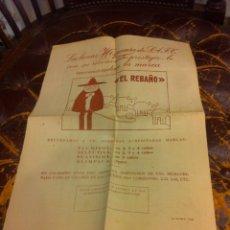 Coleccionismo Papel Varios: HOJA DOS CARAS (LANAS HISPANIA RECOMIENDA LA MARCA EL REBAÑO) REVERSO: CÓMIC PEDRUCHO.... Lote 279529208