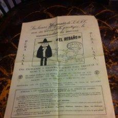 Coleccionismo Papel Varios: HOJA DOS CARAS (LANAS HISPANIA RECOMIENDA LA MARCA EL REBAÑO) REVERSO: CÓMIC PEDRUCHO.... Lote 279529633