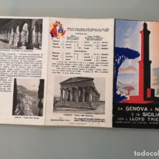 Outros artigos de papel: TRIPTICO ORIGINAL 1932 HORARIOS Y TRAYECTOS DE GENOVA A NAPOLES Y SICILIA, LLOYD TRIESTINO. Lote 280618918