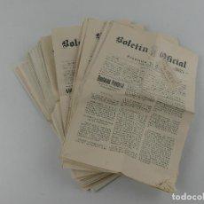 Collectionnisme Papier divers: COLECCION LOTE DE 38 NUMEROS DE BOLETIN OFICIAL PROVINCIA DE CACERES. Lote 285535723