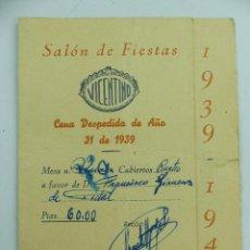 Collectionnisme Papier divers: FOLLETO SALON DE FIESTAS VICENTINO CENA DESPEDIDA DE AÑO 1939. Lote 285537458