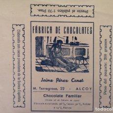 Collectionnisme Papier divers: 1942, ALCOY, FÁBRICA DE CHOCOLATES, ENVOLTORIO DE PASTILLA, EN PLIEGO, JAIME PÉREZ CANET. Lote 287238398