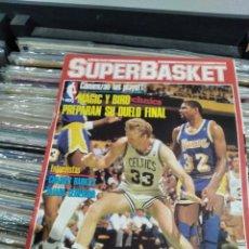 Collectionnisme Papier divers: REVISTA SUPERBASKET 27 MAYO 1988. Lote 287359218