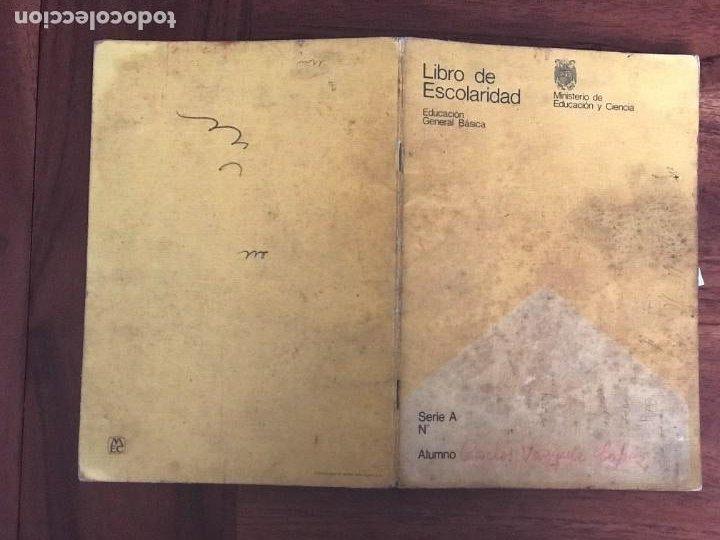 Coleccionismo Papel Varios: Libro de Escolaridad, Ministerio de Educación y Ciencia, 1975. - Foto 2 - 287704958