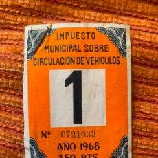 Outros artigos de papel: IMPUESTO MUNICIPAL SOBRE CIRCULACIÓN DE VEHÍCULOS 1968. Lote 287851893