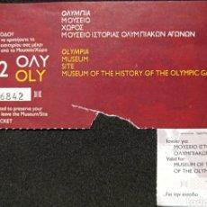 Coleccionismo Papel Varios: ENTRADA MUSEO DE LAS OLÍMPICO ATENAS. Lote 288115993