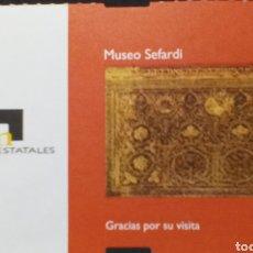 Coleccionismo Papel Varios: ENTRADA MUSEO SEFARDÍ. Lote 288116333
