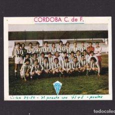 Coleccionismo Papel Varios: FUTBOL - CORDOBA C. DE F. - MONTAJE AÑOS 80. Lote 288191068