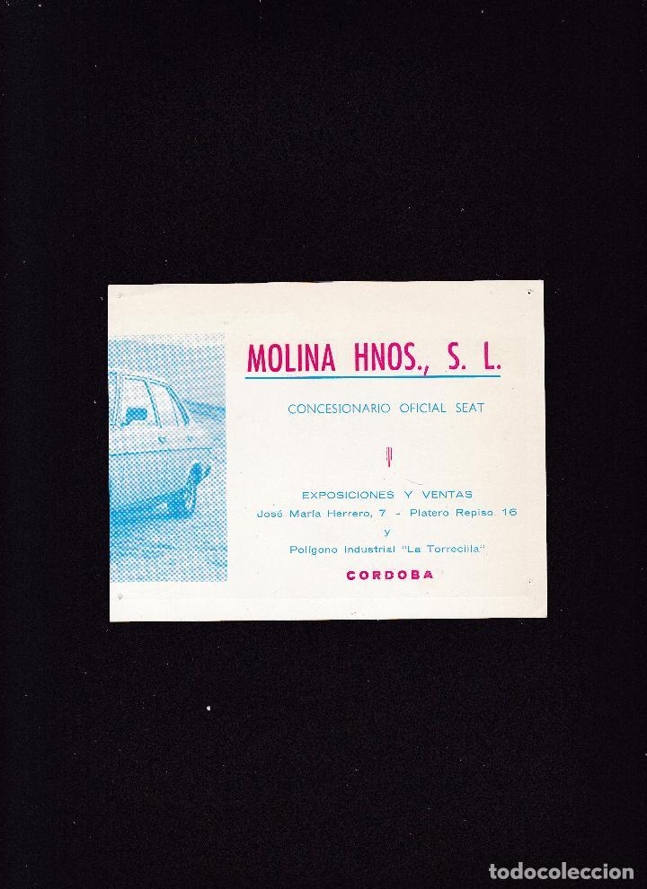 Coleccionismo Papel Varios: FUTBOL - CORDOBA C. DE F. - MONTAJE AÑOS 80 - Foto 2 - 288191068