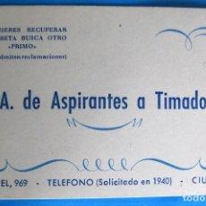 Coleccionismo Papel Varios: TARJETA DE LA S. A. DE ASPIRANTES A TIMADORES.. Lote 293757308
