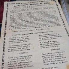 Coleccionismo Papel Varios: AL LUGARICO HIMNO DE JAVALI VIEJO MURCIA 1984. Lote 295484693