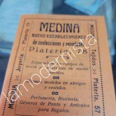 Coleccionismo Papel Varios: CONFECCIONES MEDINA PLATERIA MURCIA CALLEJERO INFORMACION TREN CORREOS ETC. Lote 295900728