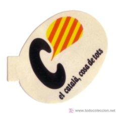 Pegatinas de colección: PEGATINA ADHESIVO EL CATALÀ COSA DE TOTS 4X3 CM . Lote 14651491