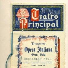 Pegatinas de colección: CATALOGO DEL TEATRO PRINCIPAL - VALENCIA 1946 - OPERA ITALIANA - MANON DE MASSENET. Lote 25792350