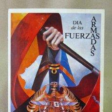 Pegatinas de colección: PEGATINA, CANARIAS 86, DIA DE LAS FUERZAS ARMADAS, MEDIDAS: 9X6.5 CM. Lote 25766334