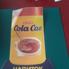 Pegatinas de colección: ADHESIVO PEGATINA GRANDE NUTREXPA COLA CAO COLA-CAO EN RUSO. Lote 34527864
