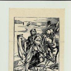 Pegatinas de colección: PEGATINA ADHESIU FESTA TOTS SANTS REUS 1982 CASTANYADA BALL DE LA MORT. Lote 86726316