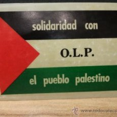 Pegatinas de colección: ADHESIVO / PEGATINA POLÍTICA . SOLIDARIDAD CON EL PUEBLO PALESTINO. SIN DESPEGAR.. Lote 35697075