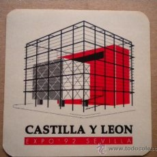 Pegatinas de colección: PEGATINA PABELLÓN DE CASTILLA Y LEÓN EXPO 92. Lote 37640334