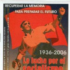 Pegatinas de colección: PEGATINA POLITICA DE EL MILITANTE. Lote 160660869