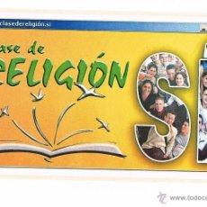 Pegatinas de colección: CURIOSA PEGATINA GRUPO A FAVOR DE LAS CLASES DE RELIGIÓN (RARA). Lote 39989558