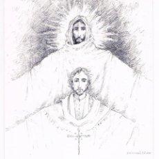 Pegatinas de colección: PEGATINA RELIGIOSA CAMPAÑA SEMINARIO POR CRISTO PARA TODOS DIBUJO JOSE RAMON SANCHEZ. Lote 43223925