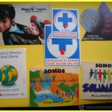 Pegatinas de colección: LOTE 7 PEGATINAS CAUSAS HUMANITARIAS, SOLIDARIAS, EN GALLEGO/GALICIA: MANOS UNIDAS, CRUZ VERMELLA, . Lote 44220719