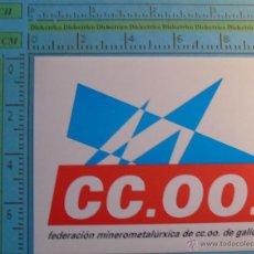 Pegatinas de colección: PEGATINA ADHESIVO POLÍTICO SINDICAL. GALICIA. FEDERACION METALURGIA. CCOO COMISIONES OBRERAS. Lote 45442467