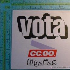 Pegatinas de colección: PEGATINA ADHESIVO POLÍTICO SINDICAL. GALICIA. CCOO COMISIONES OBRERAS. Lote 45442475