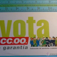 Pegatinas de colección: PEGATINA ADHESIVO POLÍTICO SINDICAL. GALICIA. CCOO COMISIONES OBRERAS. Lote 45442478