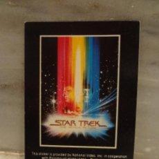 Pegatinas de colección: PEGATINA ADHESIVA ANTIGUA - PELICULA STAR TREK - 1980 - UNICO EN TC. Lote 45772824
