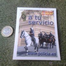Pegatinas de colección: PEGATINA ADHESIVO STICKER CNP POLICIA NACIONAL A TU SERVICIO TENGO MAS PEGATINAS VER LOTES. Lote 47423988