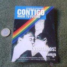 Pegatinas de colección: PEGATINA ADHESIVO STICKER COLEGA MALAGA GAY LESBIANA GAYS LESBIANAS VOLUNTARIADO REIVINDICATIVA. Lote 47445139