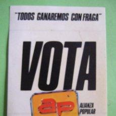 Pegatinas de colección: PEGATINA POLITICA - VOTA AP - ALIANZA POPULAR Y PDP - FRAGA. Lote 50269063