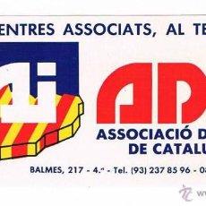 Pegatinas de colección: PEGATINA ANTIGUA ADIC ASSOCIACIÓ D´IDIOMES DE CATALUNYA. Lote 50949922