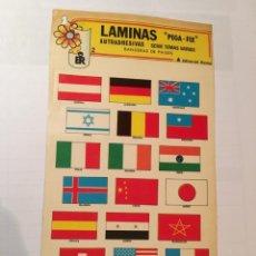 Pegatinas de colección: LAMINA DE PEGATINAS AÑOS 80 BANDERAS. Lote 54480545