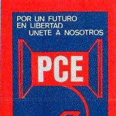 Pegatinas de colección: PEGATINA POLITICA. TRANSICION. ASTURIAS. PARTIDO COMUNISTA PCE. Lote 55140844