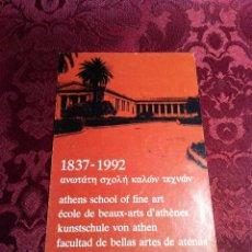 Pegatinas de colección: PEGATINA FACULTAD DE BELLAS ARTES DE ATENAS. 1837-1992. Lote 186462501